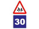 Con esta señalización, ¿a qué velocidad debe circular? 1