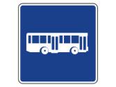 ¿Puede circular con su motocicleta por un carril bus? 2
